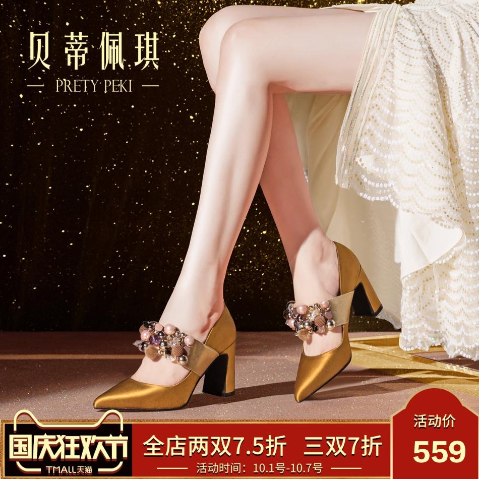 贝蒂佩琪2018秋季新款欧美风高跟鞋女粗跟浅口时尚水钻绑带单鞋女