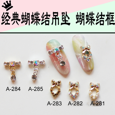 Authentic nail alloy jewelry diamond diamond AB diamond gold and silver underwear nail bow bow arc fit
