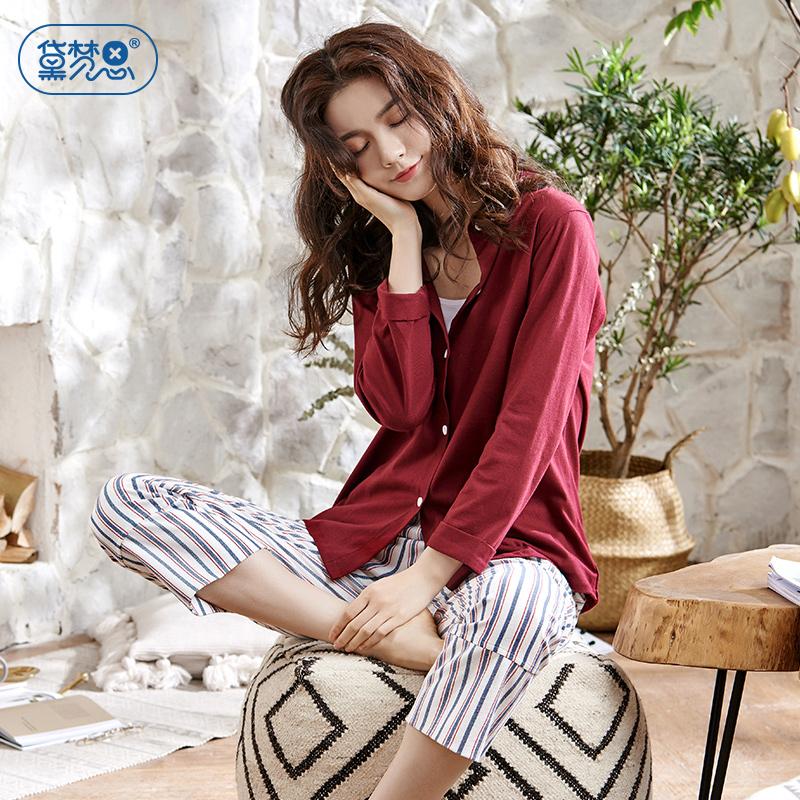 睡衣女纯棉九分袖韩版开衫时尚春秋薄款条纹全棉可外穿家居服套装