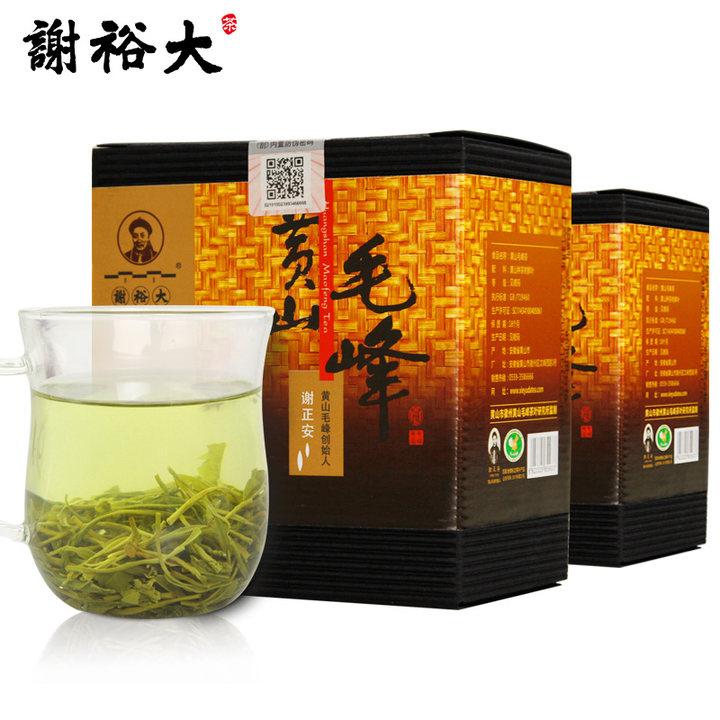 谢裕大 三级黄山毛峰野茶 100g*2盒 中华老字号