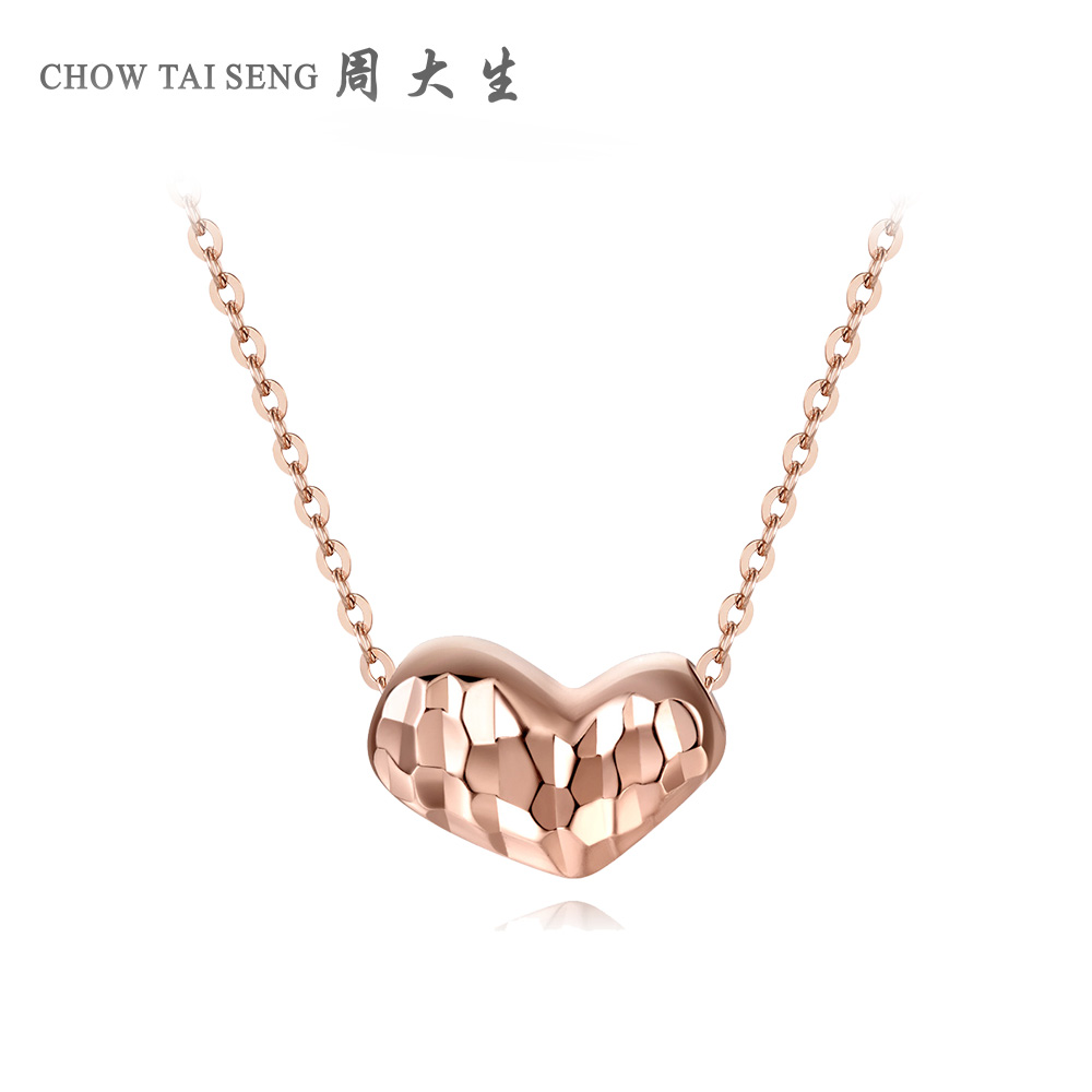 cubic silver plated p heart large double and context chains zirconia gold rose necklace