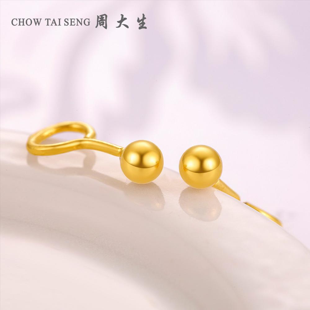 周大生旗舰店_Chow Tai Seng/周大生品牌