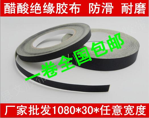 Клейкая лента Ацетат ткань черный ацетат лента ремонт ЖК уксусной кислоты липкой лентой экран, провода, изолента 30 мм*30 м