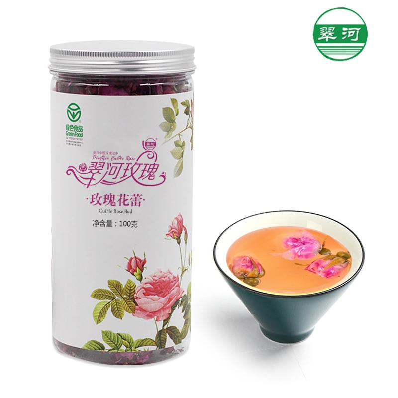 2017头期玫瑰花茶花蕾茶翠河干玫瑰正宗平阴重瓣红玫瑰茶无硫