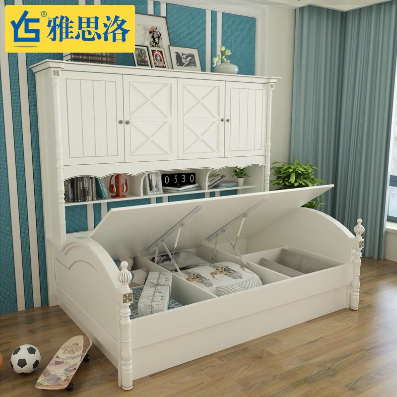 雅思洛儿童衣柜床W-BT9905A具