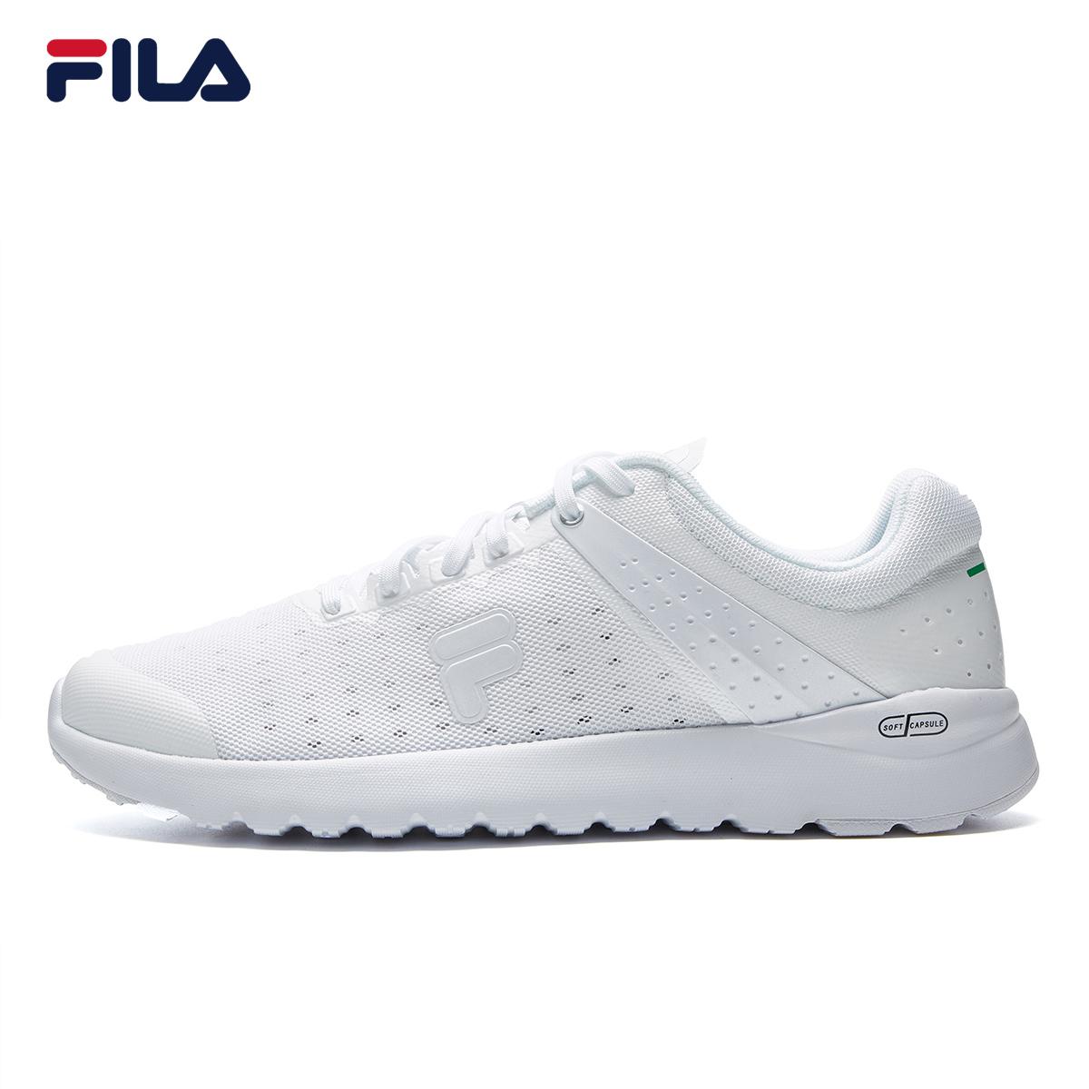 FILA斐乐男综训鞋2018透气轻便运动休闲健身训练跑步鞋舒适男跑鞋