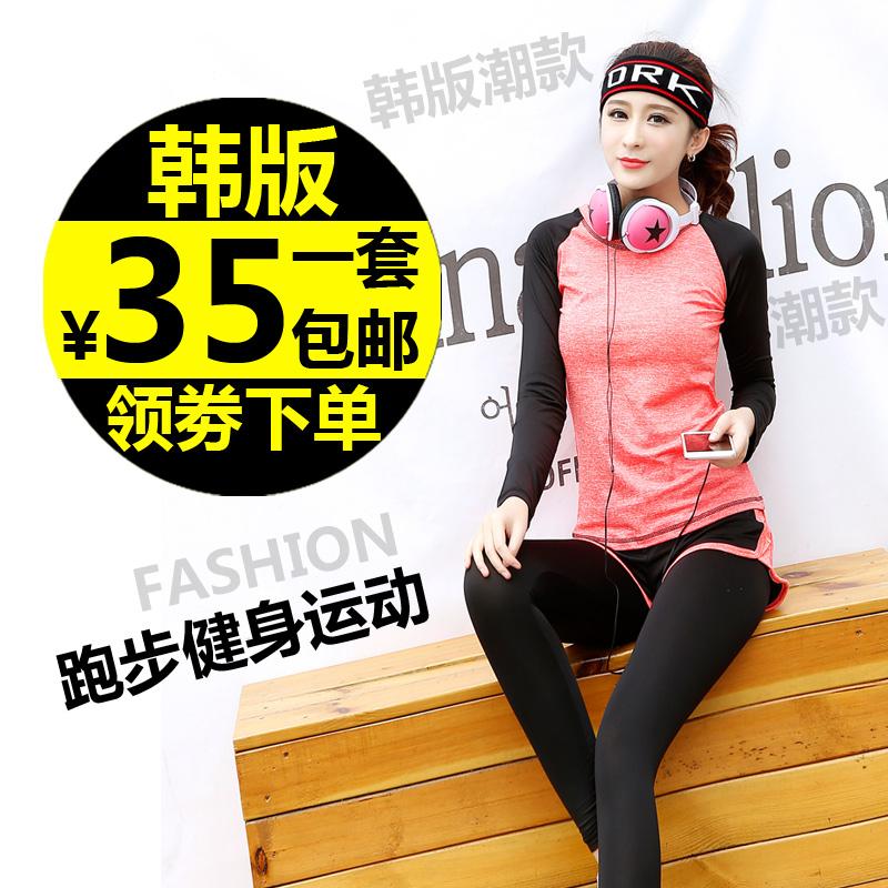 健身服女套装健身房韩国潮宽松性感显瘦瑜伽运动套装2017新款跑步