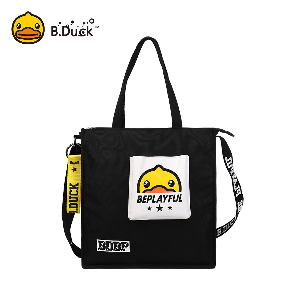 B.Duck小黄鸭ICONIC系列尼龙布单肩包时尚潮流卡通包2018新品