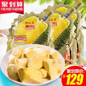榴的华榴莲干100gx3包泰国进口金枕头零食特产小吃冻干果干果脯