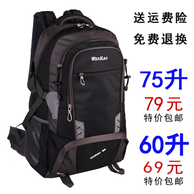 75 liters shoulder bag male super large capacity waterproof backpack travel bag travel bag female luggage backpack mountaineering bag 60 liters