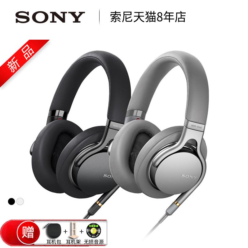 [送耳机包架]Sony-索尼 MDR-1AM2 头戴式HIFI平衡4.4耳机1A升级