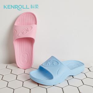 KENROLL科柔居家用浴室内防滑拖鞋洗澡漏水软底凉拖男女情侣大码