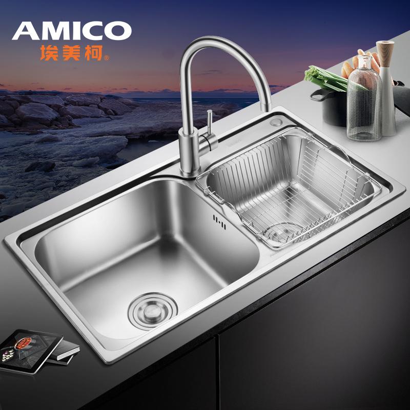 埃美柯 不锈钢水槽304不锈钢双槽套餐厨房洗菜盆 一体成型加厚