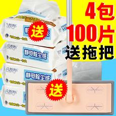 Бумажные салфетки Happy wipes 100