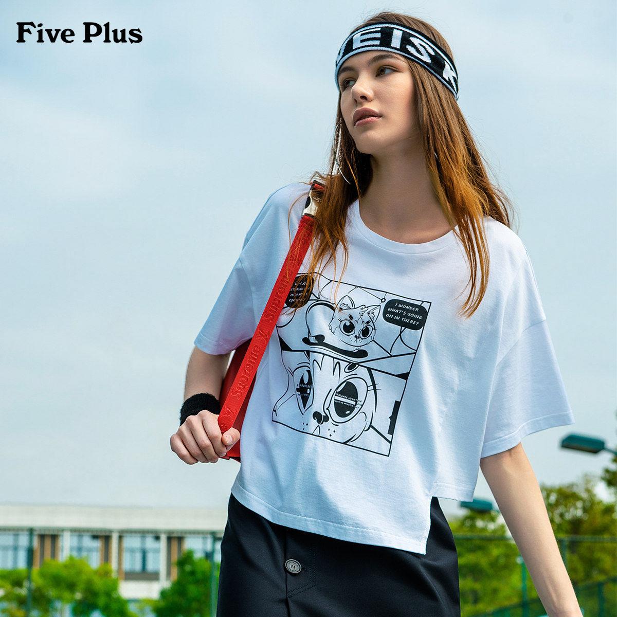 Five Plus2018新款女装印花短袖T恤女宽松潮不规则图案纯棉体恤