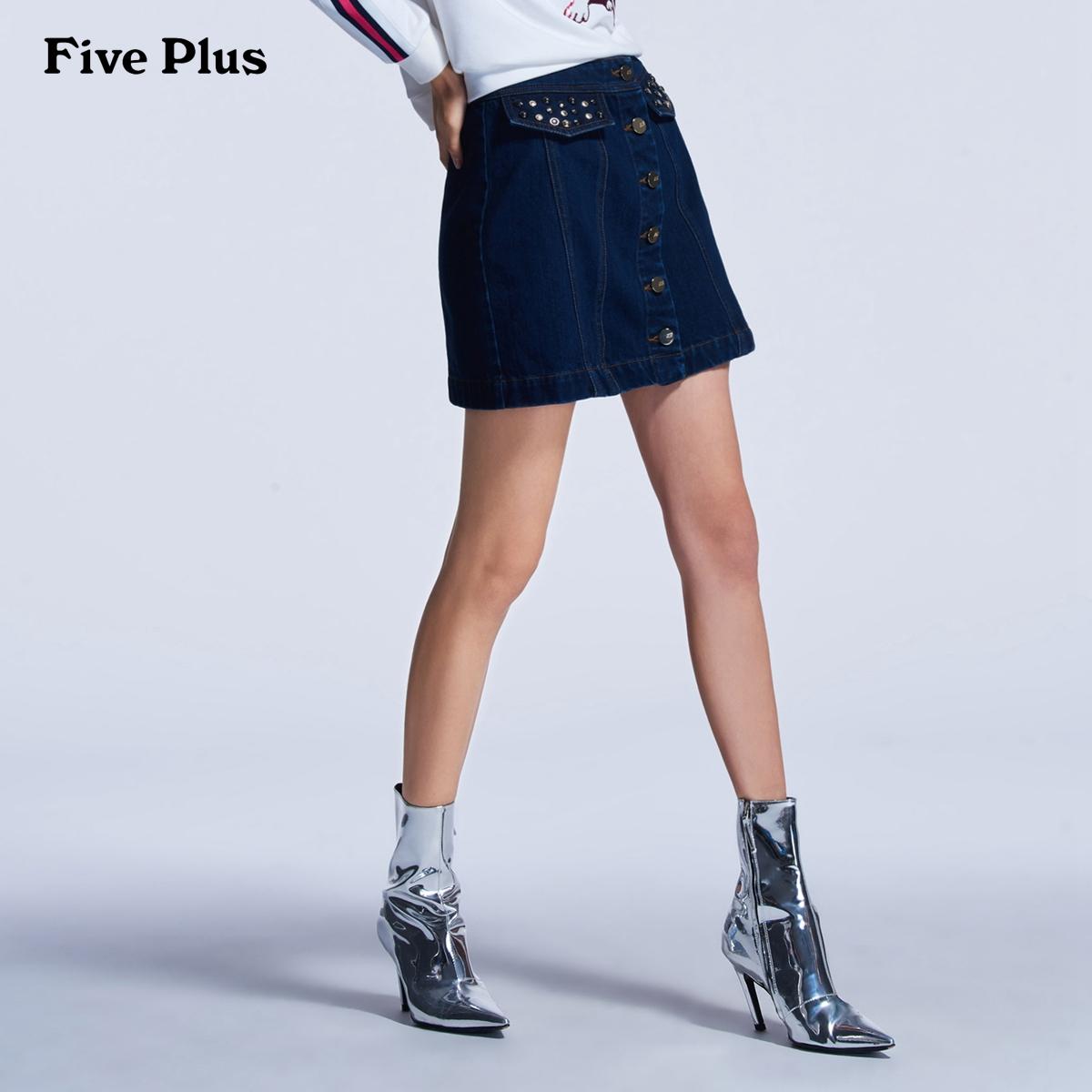 Five Plus2018新款女装纯棉排扣中腰半身A字牛仔短裙2GN1SD1A00