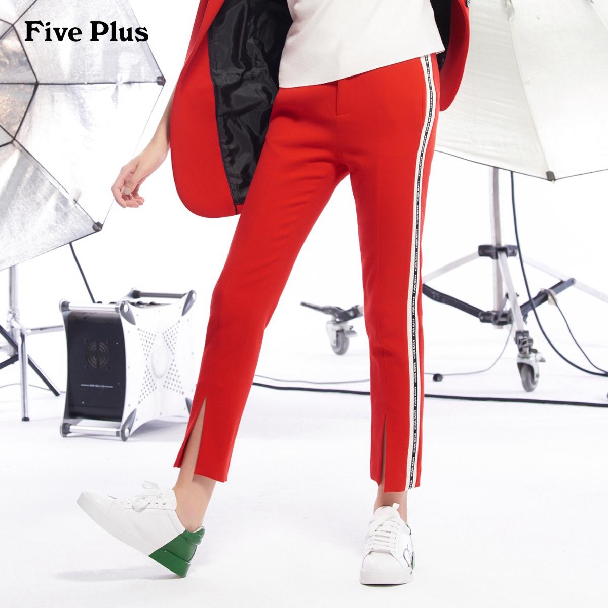 Five Plus女冬装运动长裤女条纹拼接高腰小脚休闲裤开叉撞色