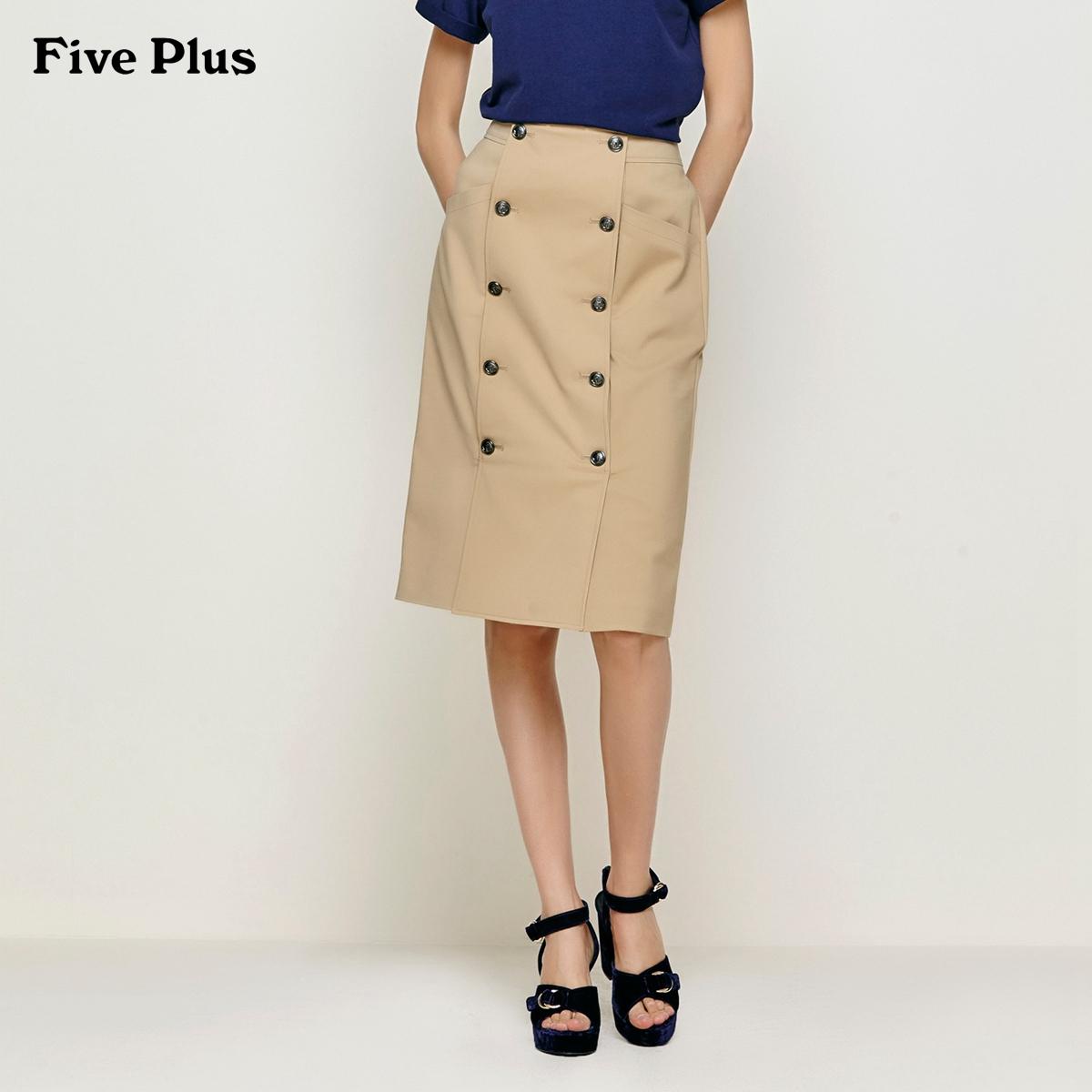 Five Plus新女夏装棉质双排扣开叉高腰半身直筒裙中裙2JM2072280