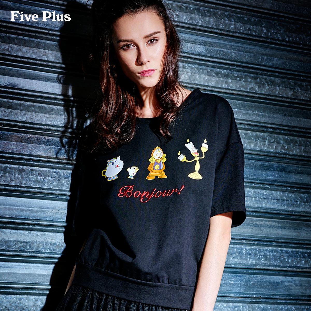 Five Plus新女夏装迪士尼美女与野兽棉质图案短袖T恤2JF1025740