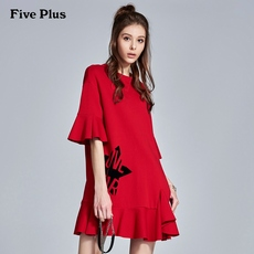 Women's dress Five Plus 2jm3082320 Five