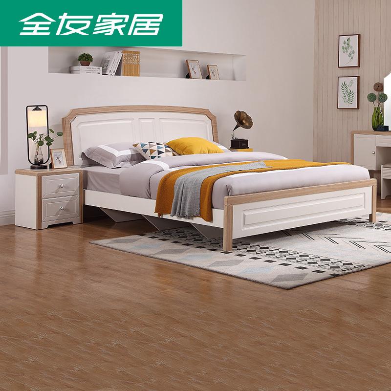 全友家居双人床欧式床主卧家具高箱储物套装组合122301-122302