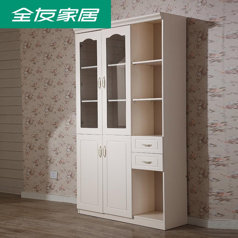 全友家居 韩式田园书房家具三门书柜大书柜 120621