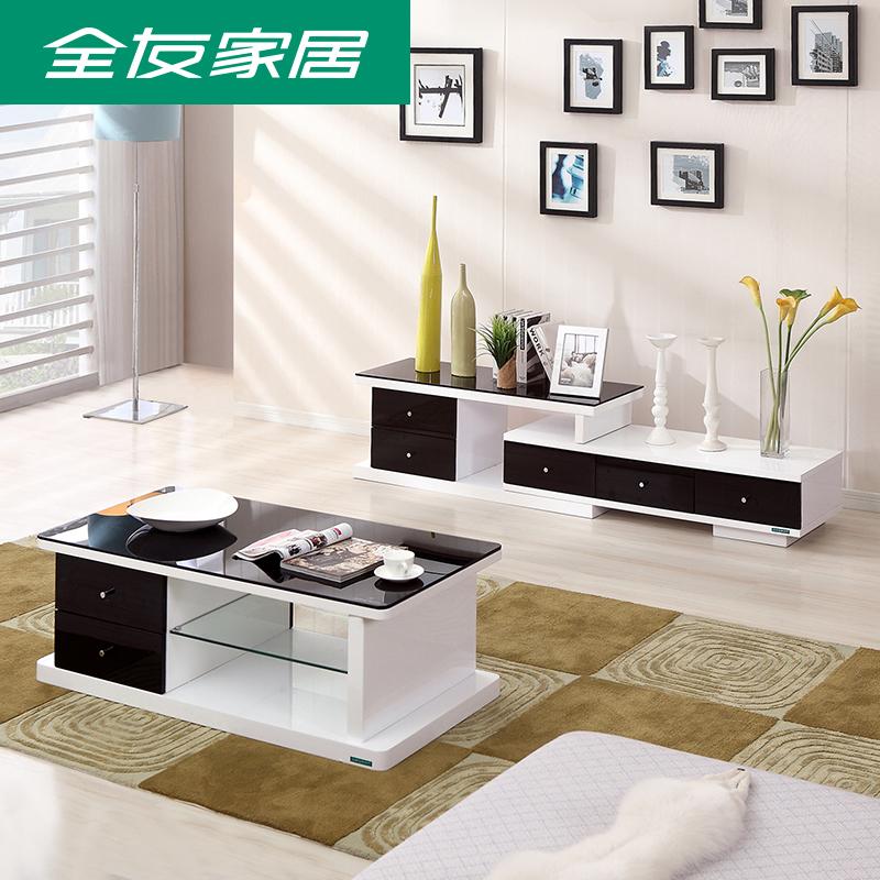 全友家私客厅简约茶几电视柜组合钢化玻璃黑白茶几电视柜120318