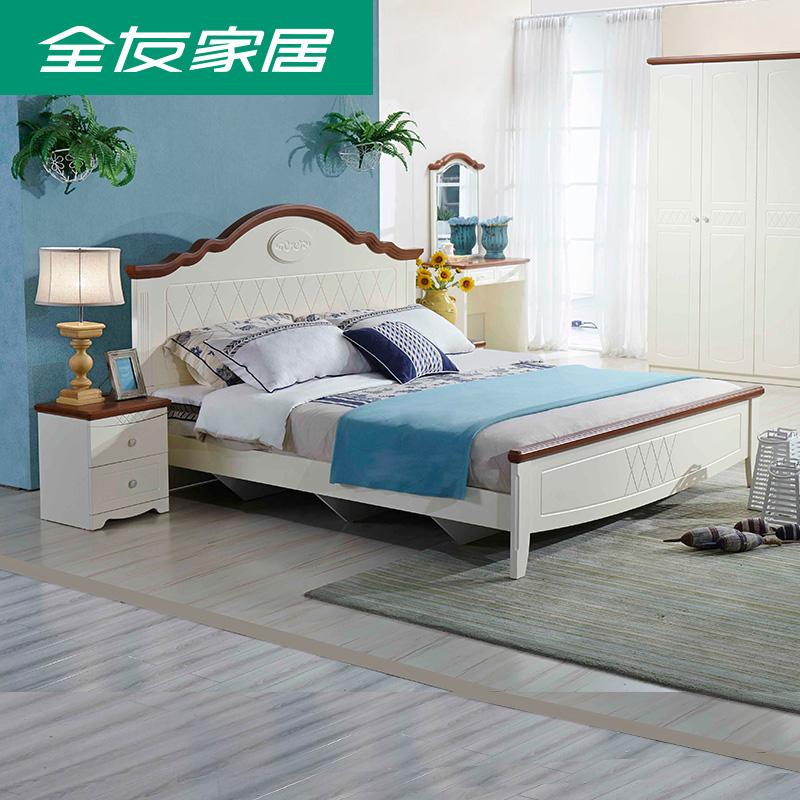 全友家居地中海卧室家具套装双人床美式乡村床田园公主床121105