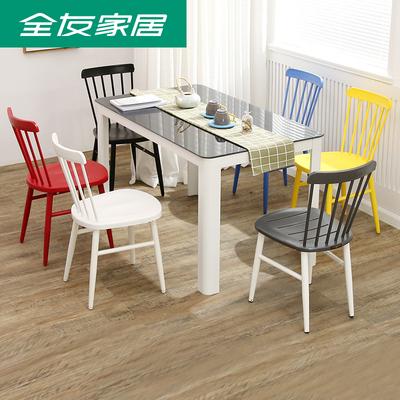 全友家居户外室内简约休闲家具钢化玻璃餐桌多彩餐椅DX118001