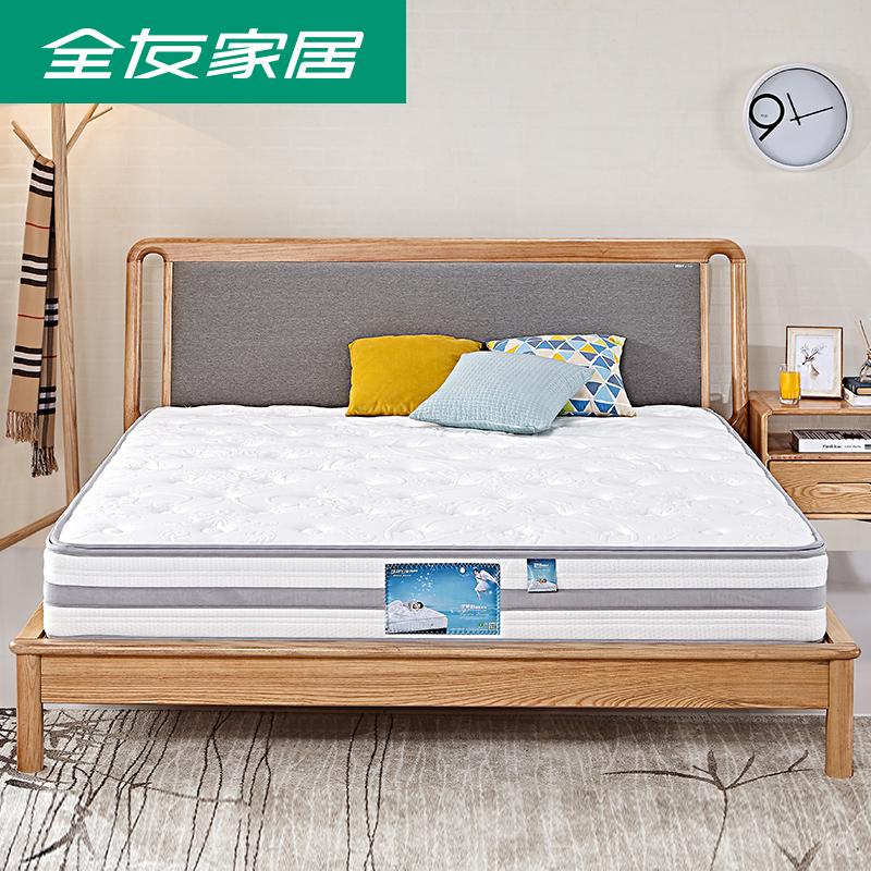 全友家居双功能软硬两用床垫整网弹簧黄麻棕垫床垫1.5米105120