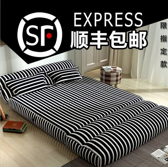 Double single tatami lazy sofa Multifunctional folding small apartment economical sofa bed dual-use simple