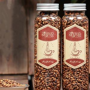 【买1送1】大麦茶原味麦芽茶浓香瓶装非袋泡茶 传统炒制朝族饮品