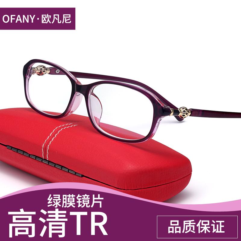 老花镜女时尚超轻 女款舒适优雅花镜 老光眼镜舒适高清老花眼镜女