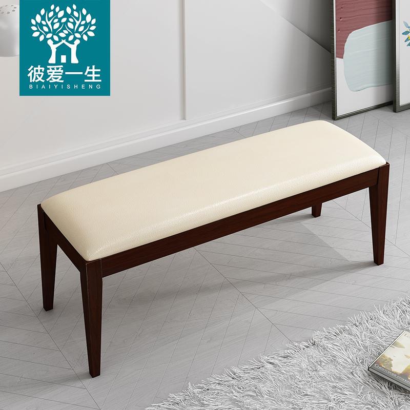 彼爱北欧实木长凳板凳简约现代餐厅餐椅长条凳子家用换鞋凳床尾凳