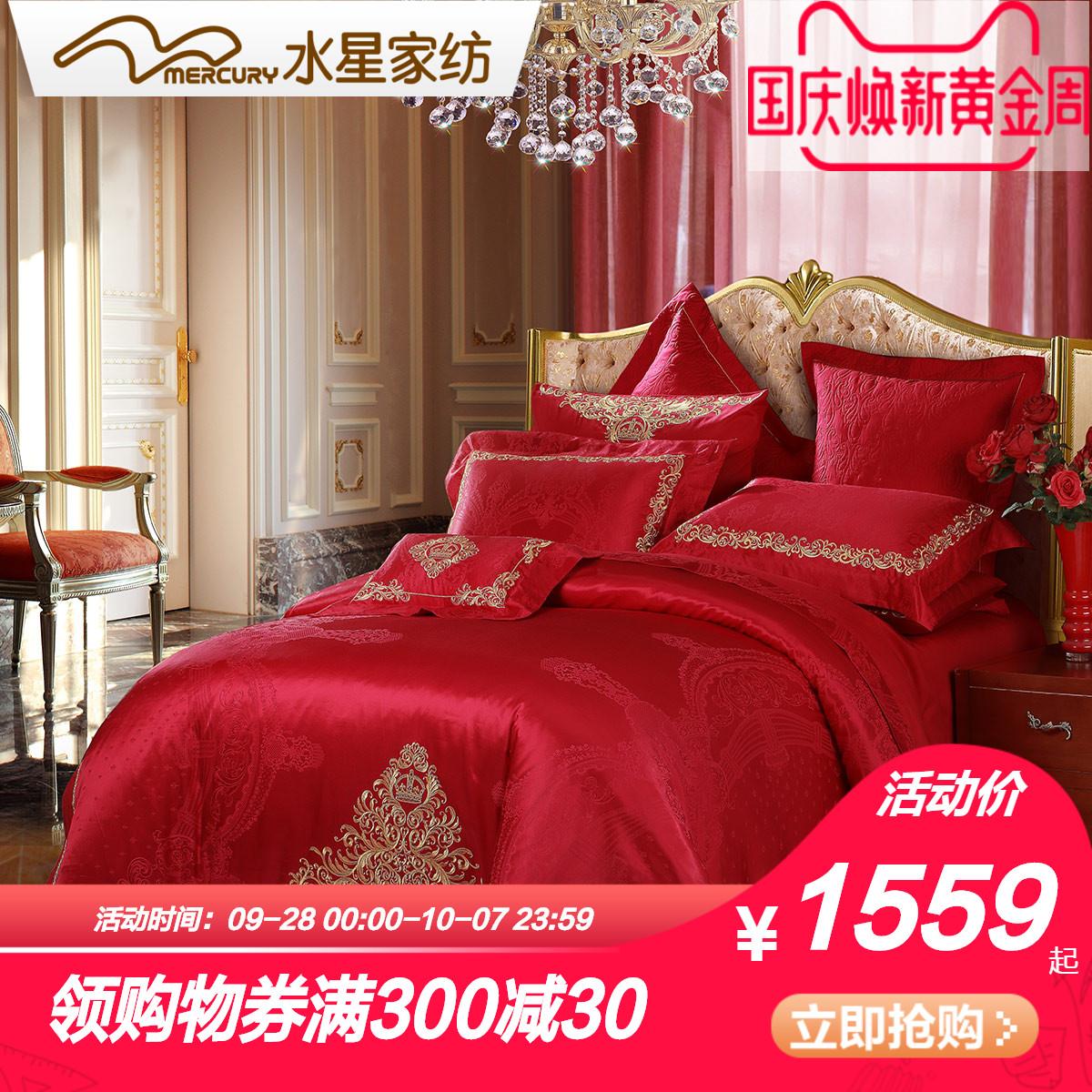 水星家纺婚庆十件套1.8米床大红床单被套结婚套件新摩纳哥王妃