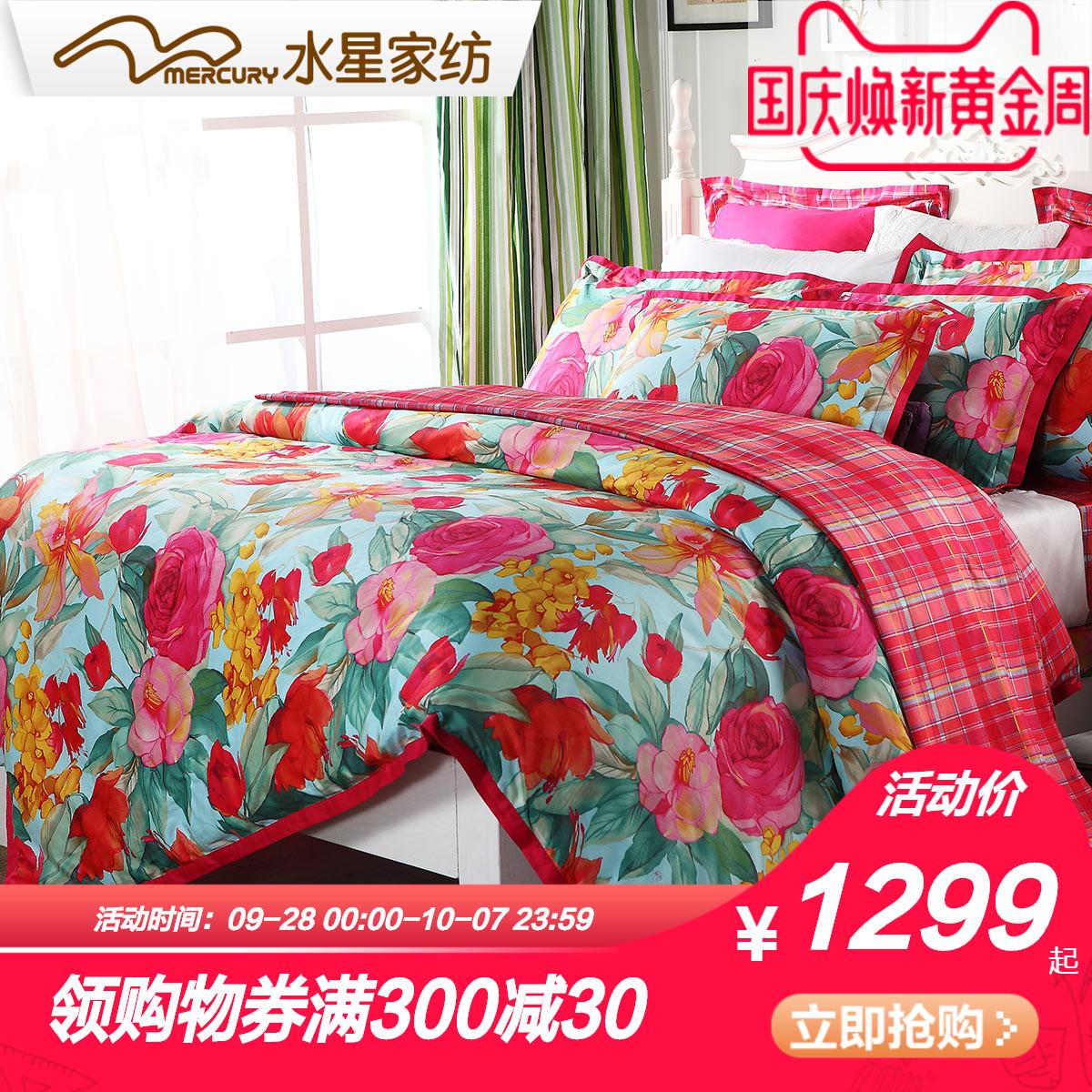 水星家纺 全棉斜纹印花四件套 纯棉4件套屯京之夏 床上用品TY1266