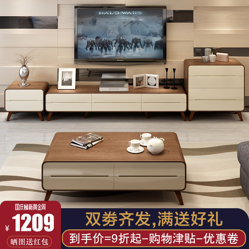 小木屋 北欧胡桃木色茶几电视柜组合 现代小户型客厅成套家具组合