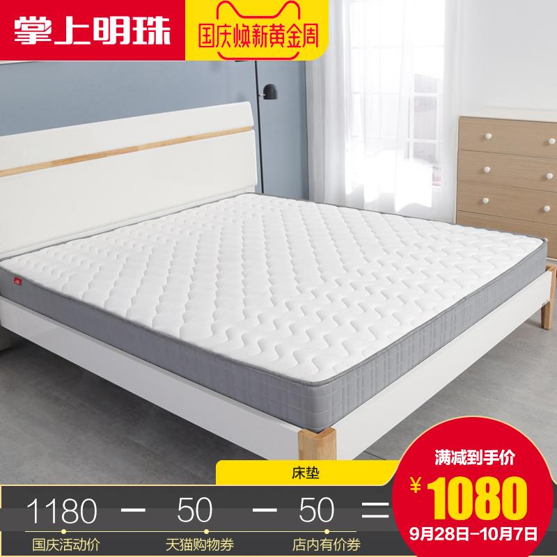 掌上明珠家居 新款弹簧床垫1.2m-1.5-1.8米主次卧室床垫软硬适中