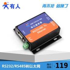 Сетевой маршрутизатор Some RS232/RS485 USR-TCP232-300