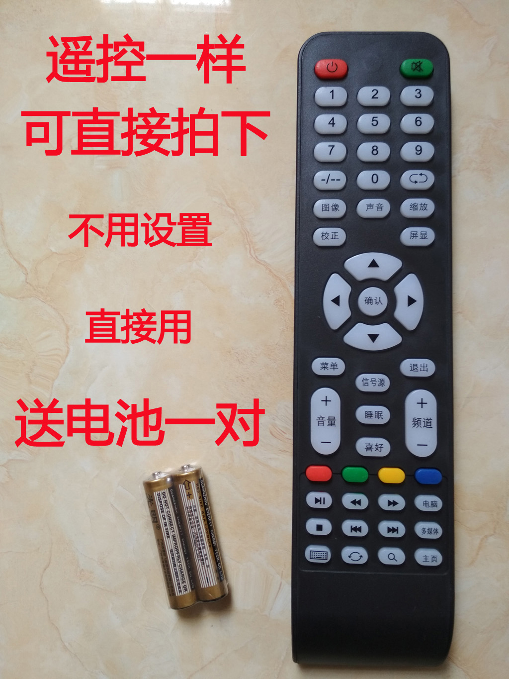 Fan Brand Universal Led Tv Lcd Network Smart Ace Samsung Sony Xia Remote New Assembly Control