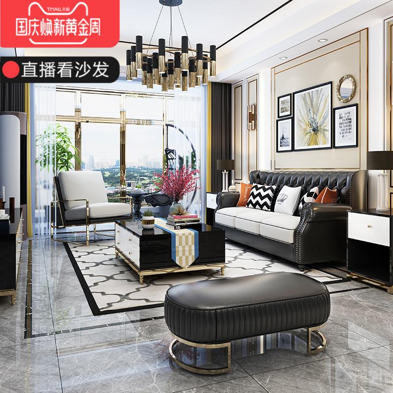 美式布艺沙发组合 小户型客厅后现代皮布轻奢沙发成套样板房家具