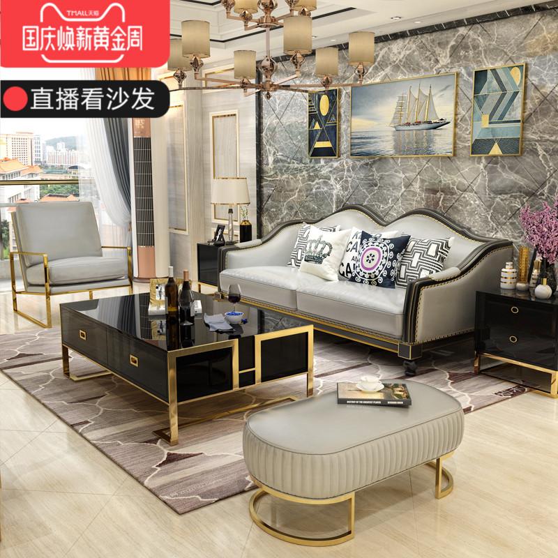 美式实木沙发后现代轻奢真皮三人位小户型客厅整装组合皮沙发家具