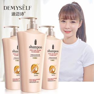 迪迈诗洗发水沐浴露套装香体持久留香家庭装家用大容量正品通用