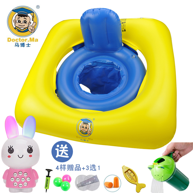 Dr Ma Baby Swimming Laps Child Seat Ring Float 0 3 Years Old