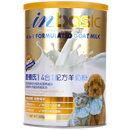 麦德氏4合1金罐宠物羊奶粉300g