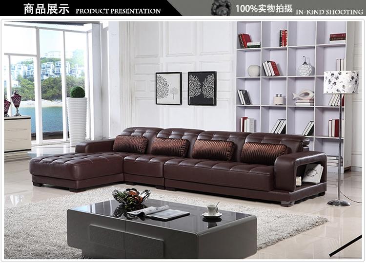 小户型真皮沙发 现代客厅皮沙发