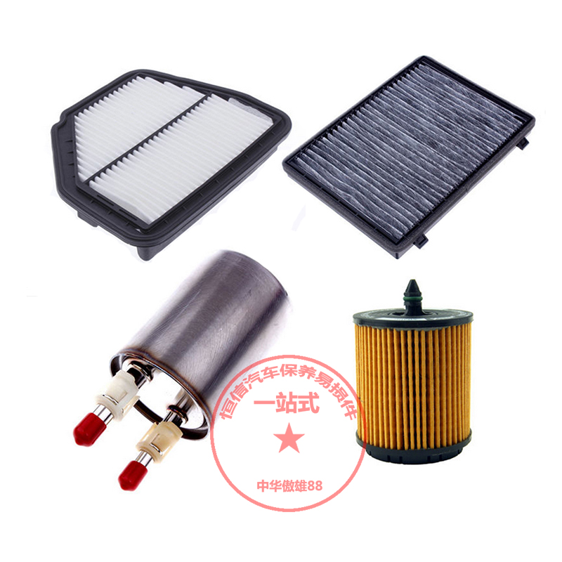 Adapted Chevrolet Captiva 24 Special Air Filter Air Conditioner
