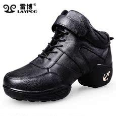 Обувь для танцев Laypoo 777/57