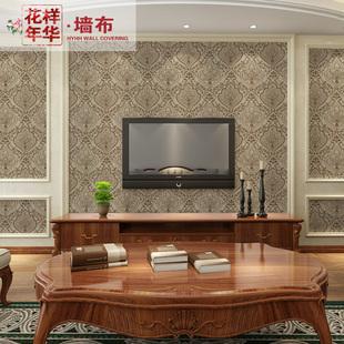 无缝墙布壁布欧式美式大马士革3d卧室客厅电视背景墙沙发墙纸壁纸图片