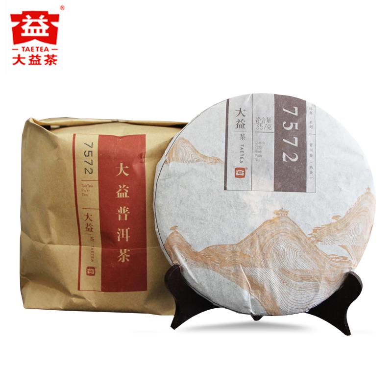 云南大益普洱茶2014年1401批7572 熟茶357g*7饼 茶叶